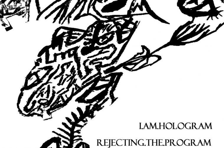 iamhologram